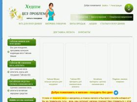 От аппетита регенон помогает сбросить лишний вес с живота в онлайн аптеке - poxydaem.ru