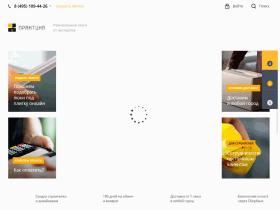 Интернет-магазин ревизионных люков Практика. плюс - praktika.plus