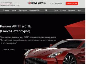 DRIVE-SERVICE - remont-akpp-ds.ru