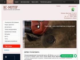 Автосервис внедорожников Тойота и Лексус, шины и диски на продажу, запасные части - remont-toyota.pro