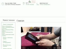 Мастерская «Ремонт от А до Я» - remont-tvteh.ru