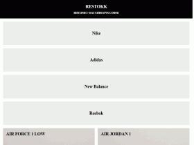 RESTOKK - интернет-магазин кроссовок - restokk.ru