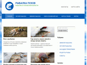 Рыбалка Псков - ribalkapskov.ru