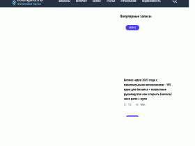 RichPro. ru - Бизнес-журнал для начинающих - richpro.ru
