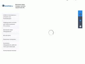 РосОпека - rosopeka.ru