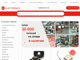 РУ Электроникс - оптовый поставщик электрокомпонентов - ruelectronics.com