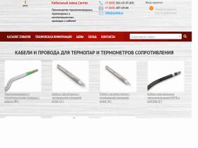 Производство термоэлектродного, термопарного и компенсационного провода и кабеля. - sentek.ru