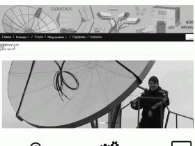 Телевизионные системы, коммуникации, видеонаблюдение - shev-pro.ru