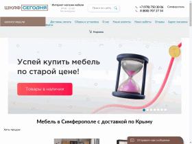 Интернет-магазин мебели в Крыму - shkaf.today