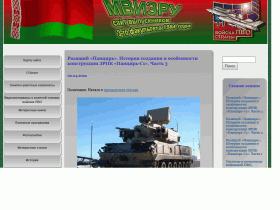 Сайт выпускников МВИЗРУ 3 факультета 1984 года - site3f.ru