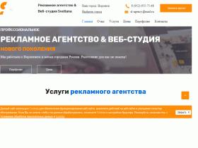 Светлана - sl-agency.ru