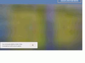 Автоматические ворота, рольставни, оборудование рампы. Смартмастер - smartmaster52.ru