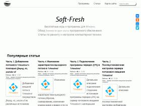 Soft-Fresh - обзор бесплатных программ - soft-fresh.ru