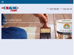 Все для производства мебели и изделий из дерева имдф - somek.ru