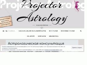 PROJECTOR - sposobnocti.ru