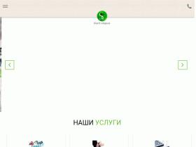 Юридическая фирма StartCompany. - startcompany.com.ua