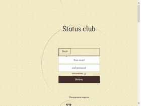 Status club – бесплатные знакомства в интернете - statusclub.net