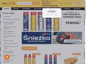 Строительный Интернет-магазин - stroybaza.by