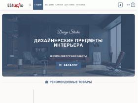 Студия дизайнерских предметов интерьера EStudio - studio.design-davydova.ru