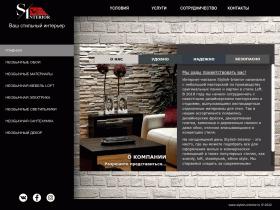 Ваш стильный интерьер! - stylish-interior.ru