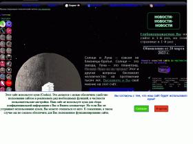 Super-M: врата в мир моих программ и не только - super-m.savesoul.ru