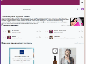 Таджикские песни слушать онлайн бесплатно и в хорошем качестве. Сурудхои точикии 2019 - surudi.com