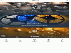 Интернет-магазин светотехники - Свет24 - svet24.by