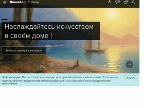 Купить картины маслом в интерьер в интернет магазине- это наш сайт. - swamiart.ru