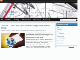Полезно, знать, уметь, творить, делать своими руками, узнавать новое/ - turbo-blog.ru