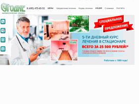 Наркологическая Клиника «Угодие» оказывает помощь людям, которые страдают от алкоголизма. - ugodie.ru