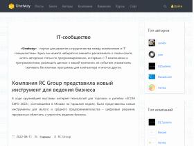 Unetway портал по программированию - unetway.com