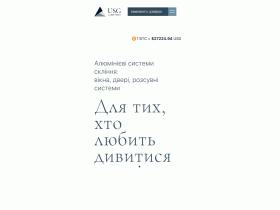 Алюминиевые конструкции - производство и монтаж. - usg.kiev.ua