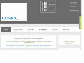 Купить Webmoney в Узбекистане - uzcard.top