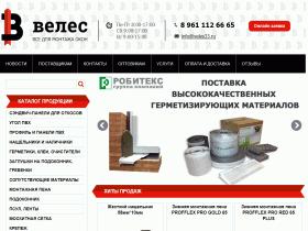 Материалы для монтажа окон ПВХ - ООО «Велес» - veles33.ru