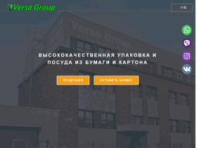 Бумажные стаканы - versa-group.net
