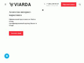 Агентство контекстной рекламы ООО Виарда - viarda.ru