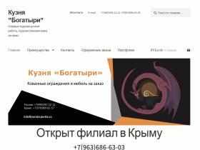 DECO group - vorota-perila.ru