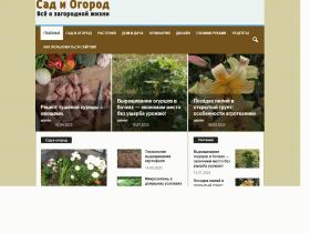 Загородная жизнь, всё о загородной жизни. - vosadulivogorode.ru