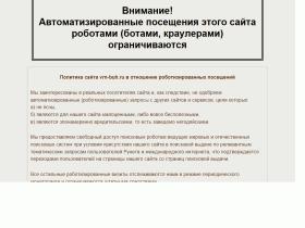 Для малого и микробизнеса Справочно-информационный и сервисный сайт - vrn-buh.ru