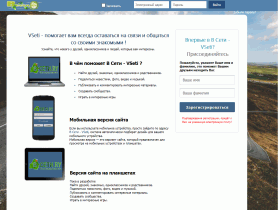 В Сети - VSeti - vs-eti.ru