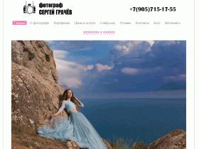 Фотограф в Москве - weddingsg.ru