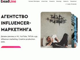 Блоггерское агентство DeadLine - www.deadline.ru