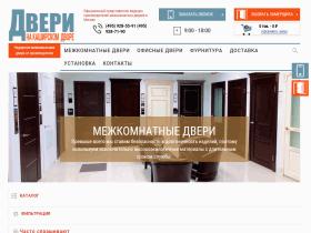 Межкомнатные двери недорого с установкой под ключ - www.dver-k.ru