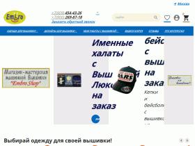 Магазин-Мастерская вышивки EmbroShop - www.embroshop.ru