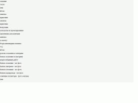 Проект и монтаж современных систем отопления и электрики - www.eng-in.ru