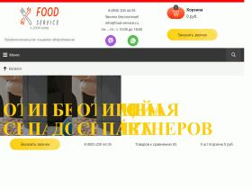 ПИР Технология - www.food-service.ru