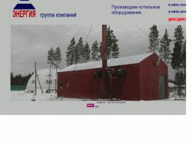 производство котлов КВр и КВс - www.gkk22.ru