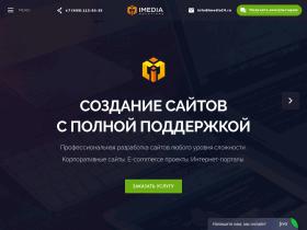 Imedia Solutions - www.imedia24.ru