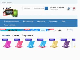 Товары для школы и офиса - www.kancbag.ru