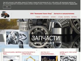 ООО Компания Техно-Лэнд - www.ktl-pskov.ru